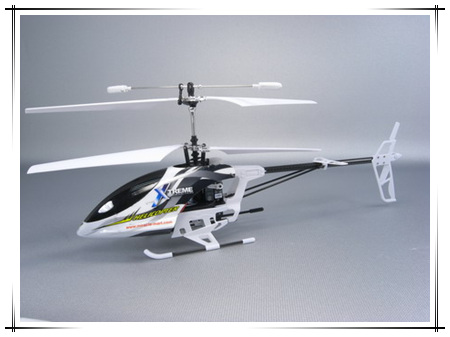 parts for Esky Lama v3 / v2 & Xtreme Graphite Tail boom Kit set (for Blade CX2 CX3) [BCX001 ...